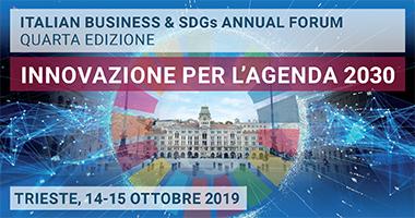 innovazione-per-l-agenda-2030-questo-sara-il-focus-tematico-dell-sdg-forum-2019-del-global-compact-network-italia